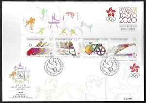 Hong Kong, China 2021 Olympic XXXII Japan Tokyo S/S Stamp FDC 2020 京奧