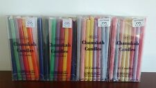 Rite-Lite Judaica Deluxe Chanukah Candles, Multicolor. Box of 45` Lot of 4