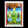 Macedonia 1997 - EUROPA Stamps - Tales and Legends - Sc 98 MNH