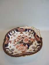 ANTIQUE ROYAL CROWN DERBY 'IMARI' PATTERN SHELL SHAPED DISH CIRCA. 1896