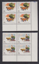 Azores Portugal 1986 Mint MNH Full Set Blocks of 4 Agriculture Farming Oxen Tup