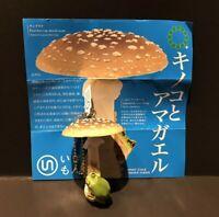 Kitan Club Nature Green Tree Frog Panthercap Mushroom Keychain Bag Strap Figure