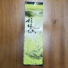 Hand-rolling Oolong Tea high mountain Oolong tea 300g*1 Made Taiwan wholesale