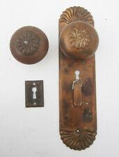 Antique 1895 Corbin PUTNAM Bronze Door Knob Set, Plate & Escutcheon