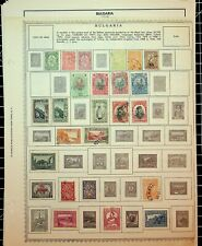 BULGARIA: 325 STAMPS FROM 1880s THROUGH 1970s ON VINTAGE MINKUS AND HARRIS PAGES