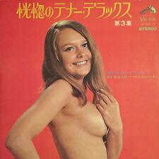 SEXY NUDE COVER CHEESECAKE YASUNOBU MATSUURA KOHKOTSU NO TENOR SAX JV-272/3