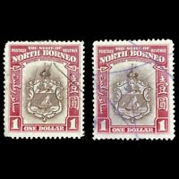 North Borneo 1939 Pictorial Brown & Carmine $1 Coat Of Arms 2 Used Postage Stamp