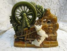 Vintage McCoy Dog and Cat by Spinning Wheel Double Planter