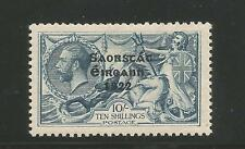 IRELAND 10s Seahorse Scott 58 Hib T61jd perfect S plate S over E variety Mint
