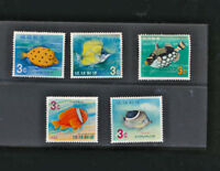 Fish Colorful Mint NH Complete Set Ryukyus Islands 5 Different issued 1966-1967