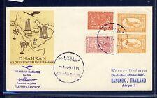 50919) LH FF Dhahran Arab - Bangkok 4.8.60, SoU gest.Adresse