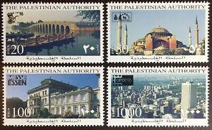 Palestine 1996 Stamp Exhibitions MNH