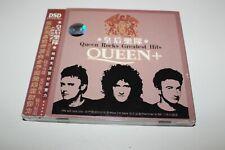CD (Japan) - QUEEN: Queen Rocks Greatest Hits.