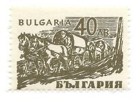 Bulgaria Germany Third Reich Nazi Axis 1944 Soldiers 40 Stamp MNH WW2 ERA