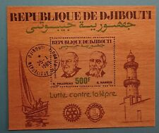 1987 'FIGHT LEPROSY' Wooden Miniature Sheet USED