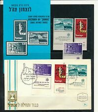 ISRAEL 1967 IDF 6 DAY WAR VICTORY STAMPS MNH + FDC's + POSTAL SERVICE BULLETIN