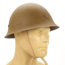 Japanese WWII Steel Army Helmet Tetsu-bo