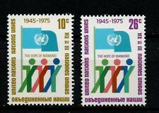 United Nations MNH unmounted mint set Z67