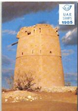 UNITED ARAB EMIRATES 1985 COMPLETE YEAR SCARCE COLLN IN FOLDER *