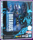 SDCC 2021 BEERUS Event Exclusive SH Figuarts Dragon Ball Z Super IN HAND