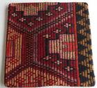 Vintage Turkish Kilim pillow cover (#31)