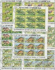 TADSCHIKISTAN DINOSAUR DINOSAURIER 1994 KLEINBOGEN DINOSAUR DINOSAURS m208