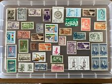 Syria stamps unchecked collection