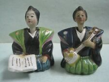 Asian Antique Porcelain Nodder Nodding Chinese Figurines Pair Rare