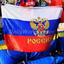 90*150cm Russian Federation Presidential Flag President Of Russia Flag Banner