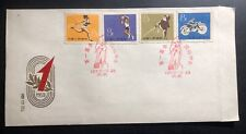 1959 China First Day Cover FDC First National Sport Meeting