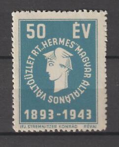 Hungary Cinderellas Poster Seal Stamp altalanos valtouzlet. Hermes Magyar 1943 2