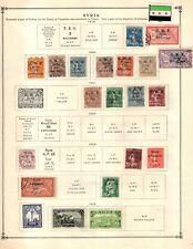 Kenr2: Syria & Switzerland BoB Collection fr 1840-1940 Scott Intern Bound Album