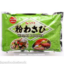 Wasabi Powder Horseradish Powder HOUSE Wasabiko 1kg