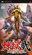 Used PSP Rengoku 2: The Stairway to H.E.A.V.E.N.  Japan Import ((Free shipping))