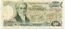 BILLET BANQUE GRECE GREECE 500 drachmes 1983 état voir scan 555