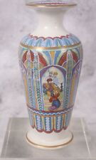 Vintage Persian Turkish Iznik Qajar Islamic Ceramic Scenic Middle Eastern Vase