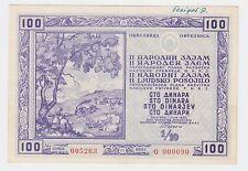 YUGOSLAVIA 100 DINARA 1950, National loan, Obligation, NARODNI ZAJAM, Very rarre