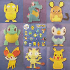 McDonalds Happy Meal Toy 2018 UK Pokemon + Card FULL set of 16 - PRESALE