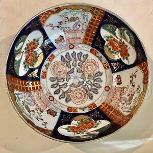 """Antique Japanese Imari Porcelain Center Gold Trimmed Serving Bowl 9"""" X 3.5"""""""