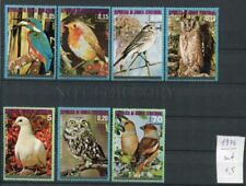 Equatorial Guinean Used Topical Postal Stamps