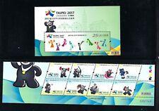 China Taiwan 2017 紀335 Taipei Summer Universiade Commemorative Sport Stamp set