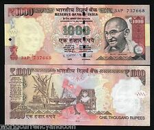 INDIA 1000 RUPEES NEW SYMBOL 2012-2013 GANDHI OIL RIG UNC CURRENCY MONEY NOTE