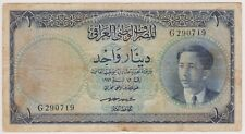 Iraq Iraqi Banknote 1 Dinar 1947 1950 P27 F King Faisal 2 Youth Rare Currency