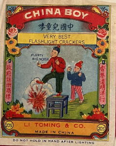 Vintage Firecracker Pack Label China Boy Brand 20 Count