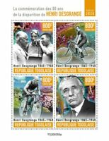 Togo Sports Stamps 2020 MNH Henri Desgrange Cycling Tour de France 4v M/S