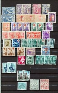 SPAIN Mid Period MH MNH (48 Items) (Tro 740)