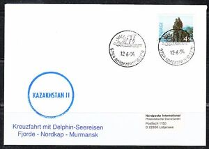 Germany 1994 brief cover Kazakhstan II cargo ship cancels