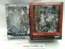 NEW figma Berserk Guts Berserker Armor ver. & Griffith 2 of set from Japan F/S