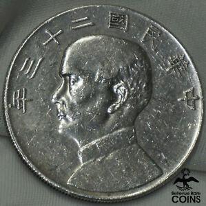 1933 China Year 22 Sun-Yat Sen Junk Dollar Y#345 WITHOUT BIRDS