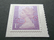 2016 1st Class LONG TO REIGN O16R + C MACHIN SINGLE STAMP from Booklet U3746